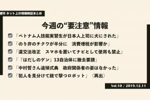 日本 に 震度 10 級 の 地震 スパム
